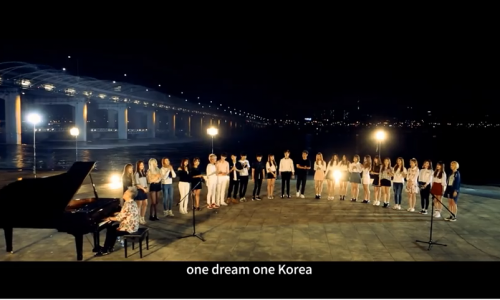 ONE DREAM ONE KOREA