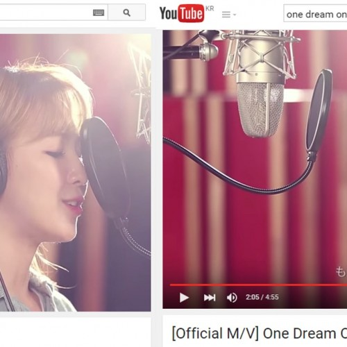 [통일천사] ONE DREAM ONE KOREA